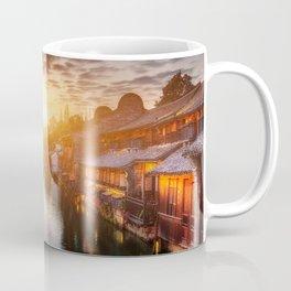 Wuzhenzhen Tongxiang Jiaxing Zhejiang China At Sunset Ultra HD Coffee Mug