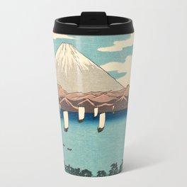 Ejiri Travel Mug