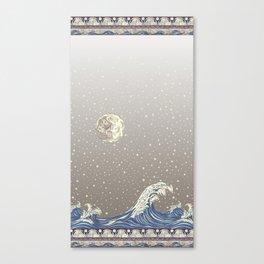 Moon Rabbit Canvas Print