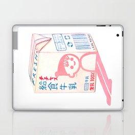 School Lunch Milk Laptop & iPad Skin