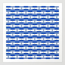 Mix of flag: Israel and Argentina Art Print