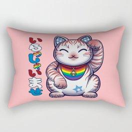 Maneki Neko Justice Rectangular Pillow