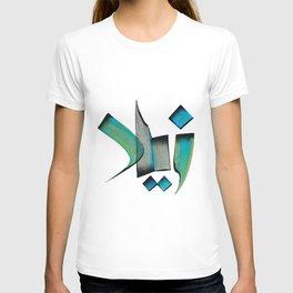 Ziad T-shirt