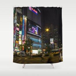 Tokyo, Shinjuku Shower Curtain