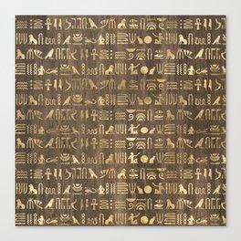 Brown & Gold Ancient Egyptian Hieroglyphic Script Canvas Print