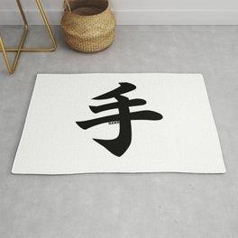 Hand - Japanese Kanji (手) Rug