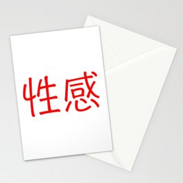Chinese characters of Sexy Stationery Cards