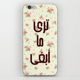 tara iPhone Skin