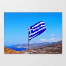 Aegean Summer Canvas Print