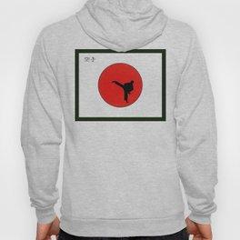 Art Of Karate Print Hoody