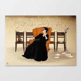 Umm Kulthum Canvas Print