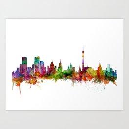Moscow Russia Skyline Art Print