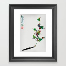 A love song/一支难忘的歌 Framed Art Print