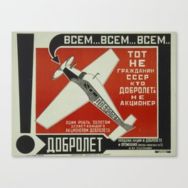 Vintage poster - Soviet Union Canvas Print