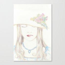 noblewoman Canvas Print
