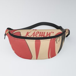 frightening things for the germans  sacks and pincers! 1944  Affiche Fanny Pack