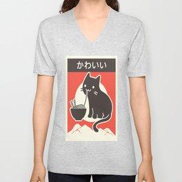 Kawaii Vintage Style Japenese Ramen Cat Unisex V-Neck