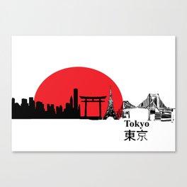 Tokyo City Skyline , Japan, Tokyo Tower, Rainbow Bridge  Canvas Print