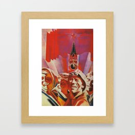 Labour communist propaganda in soviet union cccp sssr Framed Art Print
