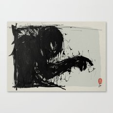 That Way Canvas Print