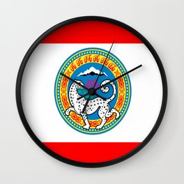 Flag of Almaty Wall Clock