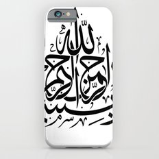 Basmallah In the name of God Most Merciful Most Gracious Slim Case iPhone 6
