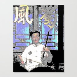 Musical Peace Canvas Print