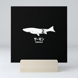 Fogs seafood collection No.2 Salmon (Saーmon) on Japanese and English in black サーモン 日本語と英語 白 Mini Art Print