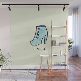 high heel -ハイヒール- Wall Mural