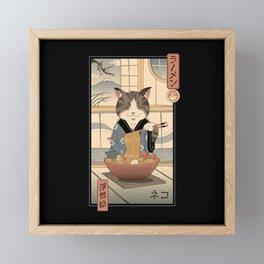 Neko Ramen Ukiyo-e Framed Mini Art Print