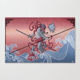 Sea of Ideas Canvas Print