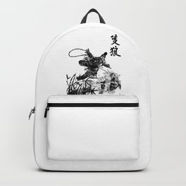 Young Wolf Backpack