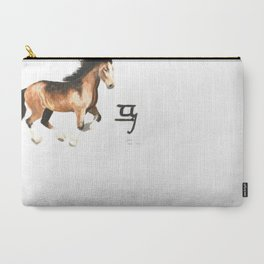 Chinese Zodiac (Horse)  Carry-All Pouch