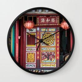 Hoi An, Vietnam Wall Clock
