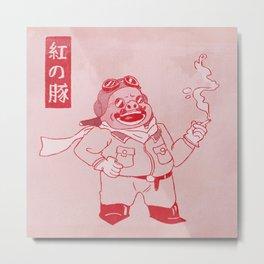 Pig > Fascist Metal Print