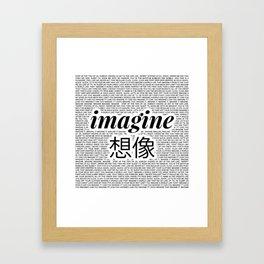 imagine - Ariana - lyrics - imagination - white black Framed Art Print