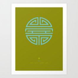 Shou Longevity In Green And Turquoise Art Print