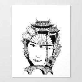 Sweet Shanghai Canvas Print