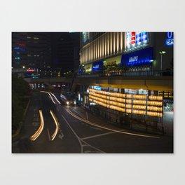 Tokyo Lanterns and Shopping Canvas Print