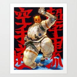 Super Space Karate Art Print