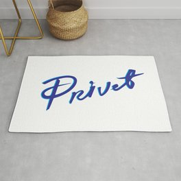 """Sign """"Privet"""" russian word Hello Rug"""