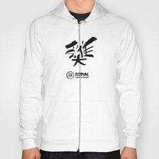 Chinese Zodiac - Year of the Rooster Hoody