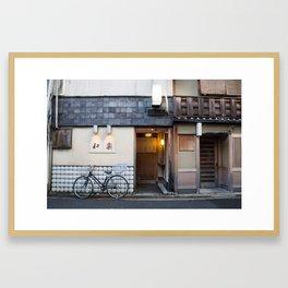 Japan II Framed Art Print