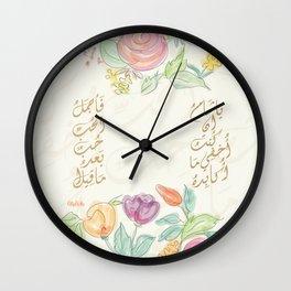 Sham Wall Clock