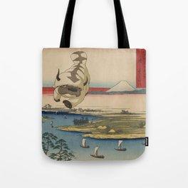Kōnodai tonegawa Appa Tote Bag