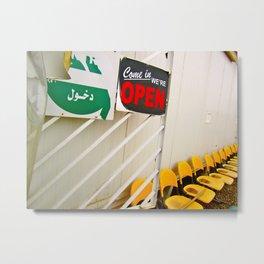 Welcome to Baghdad! Metal Print