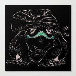 Jap frog - smiling critter Canvas Print