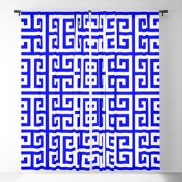 Greek Key (Blue & White Pattern) Blackout Curtain