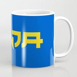 Ninja Font Yellow Coffee Mug