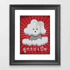 Da-Bomb Framed Art Print